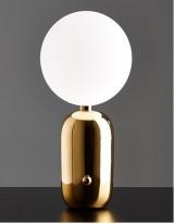 Настольный светильник 49145/S