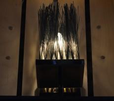 Pride Настенный светильник БРА PRIDE W560487