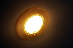 Pride Точечный светильник PRIDE 624-2