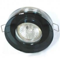 Точечный светильник PRIDE 520R