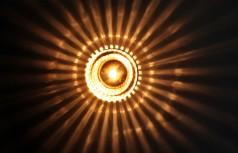 Pride Точечный светильник PRIDE A4717FG