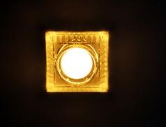 Pride Точечный светильник L5257A CH/WH
