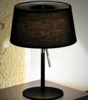 Настольный светильник PRIDE Т-22111