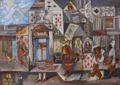 "Картина  Гайрата Байматова ""Карточный домик-2"""