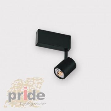 Pride Светильник на  магнитную шину Sun 76180