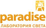 Paradise - Магазин светильников, люстр и ламп освещения