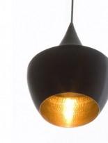 Pride Подвесной светильник 7528333