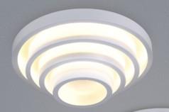 Pride Светильник потолочный MX73606-5