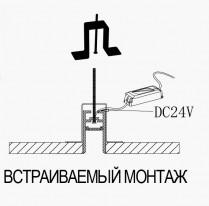 Pride  Подвес крепежный для встраивания магнитной системы MG 25-74