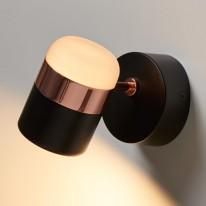 Pride Настенный светильник  59926w/ black