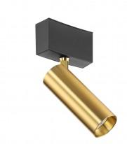Светильник на магнитную шину Sun 76150R gold