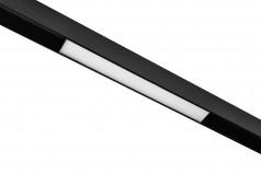 Pride Светильник на  магнитную шину DALI Moon 7320 black