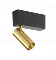 Светильник на  магнитную шину DALI Sun 76136 Gold
