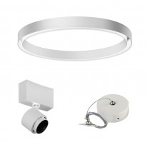 Pride Комплект №1 Магнитная система освещения Round