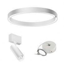 Pride Комплект №2 Магнитная система освещения Round