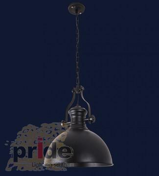 Pride Светильник подвесной 7079200