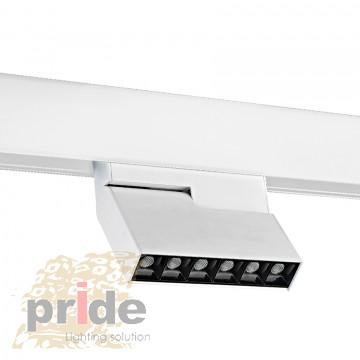 Pride Комплект №3 Магнитная система освещения