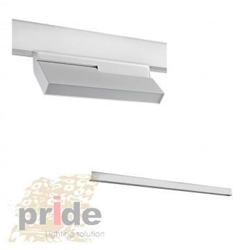 Pride Комплект №5 Магнитная система освещения