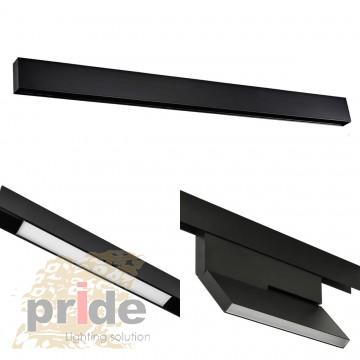 Pride Комплект №9 Магнитная система освещения