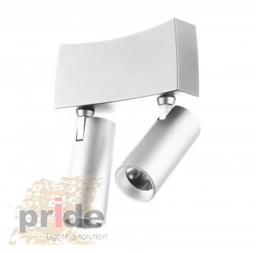 Pride Светильник на магнитную шину Sun 76135-2R white
