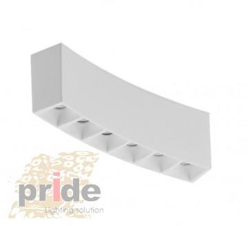 Pride Светильник на магнитную шину Star 7006R white