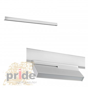 Pride Комплект №15 Магнитная система освещения