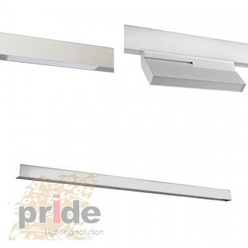 Pride Комплект №17 Магнитная система освещения
