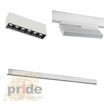 Pride Комплект №18 Магнитная система освещения